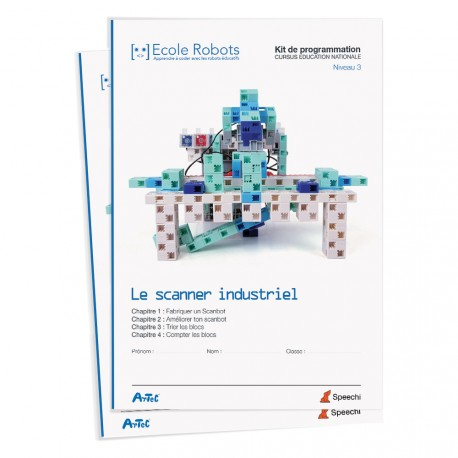 Le scanner industriel (cursus éducation nationale)