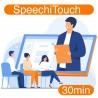 Formation écran interactif SpeechiTouch 003 - (à distance/30 min)