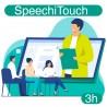 Formation expert à distance de votre écran interactif SpeechiTouch (3h)